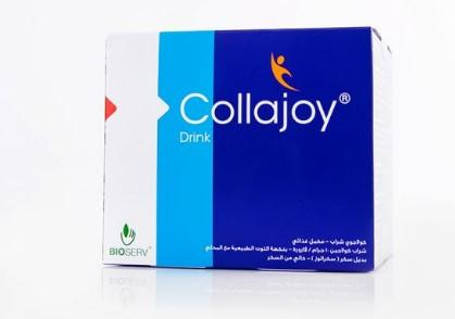 دواء كولاجوي شراب لعلاج هشاشة العظام