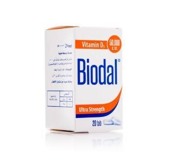 سعر دواء بيودال لعلاج نقص فيتامين د