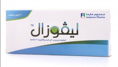 سعر دواء ليفوزال لعلاج إلتهابات الجيوب الأنفية