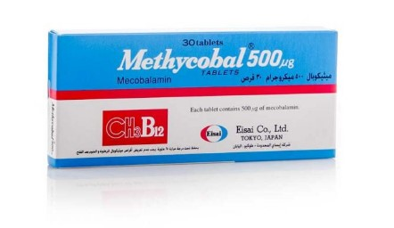سعر دواء ميثيكوبال لعلاج نقص فيتامين ب 12