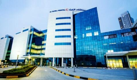 مستشفى الزهراء دبي Al Zahra Hospital Dubai