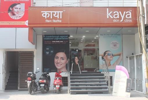 دليل عيادة كايا للبشرة Kaya Skin Clinic