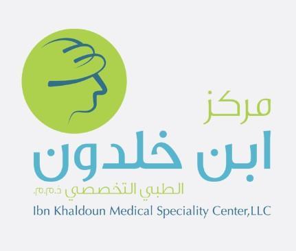 دليل مركز ابن خلدون Ibn Khaldoun Medical Speciality Center