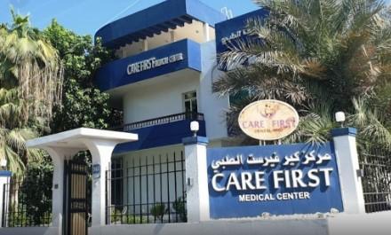 دليل مركز كيرفيرست Care First Medical Center