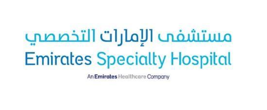 دليل مستشفى الامارات التخصصي Emirates Specialty Hospital