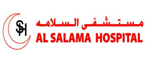 دليل مستشفى السلامة ابوظبي Al Salama Hospital