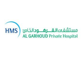 دليل مستشفى القرهود Al Garhoud Private Hospital