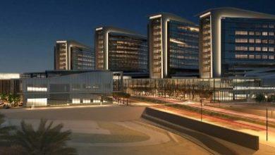 دليل مستشفى المفرق Al Mafraq hospital