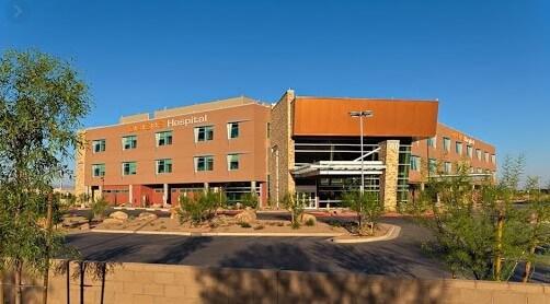 دليل مستشفى الواحة Oasis hospital