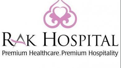 دليل مستشفى رأس الخيمة RAK Hospital