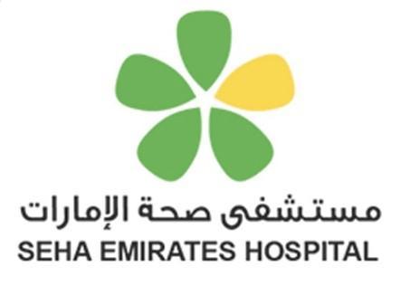 دليل مستشفى صحة الامارات Seha Emirates Hospital