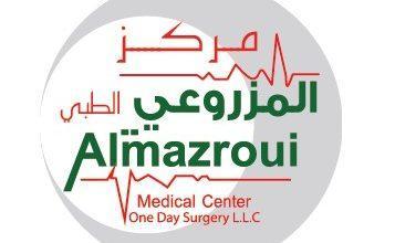 دليل مركز المزروعي الطبي Al Mazroui Medical Centre