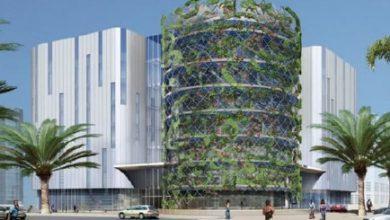 دليل مستشفى الامارات الفرنسي Emirates French Hospital