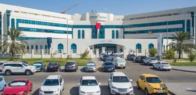 دليل مستشفى النور خليفة AL NOOR HOSPITAL