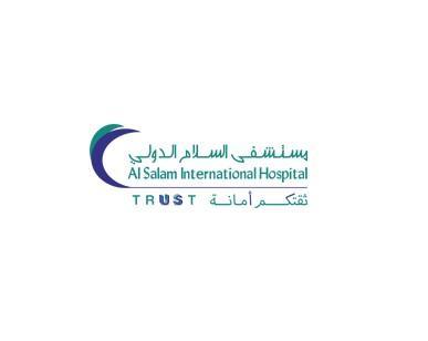 دليل مستشفى السلام الدولي Al Salam International Hospital