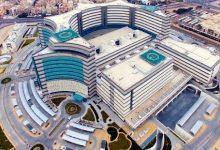 دليل مستشفى الصباح Al Sabah Hospital