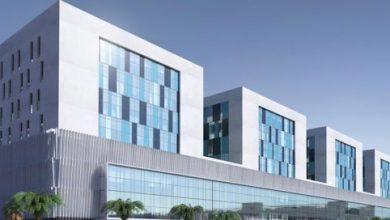 دليل مستشفى الفروانية Farwaniya Hospital