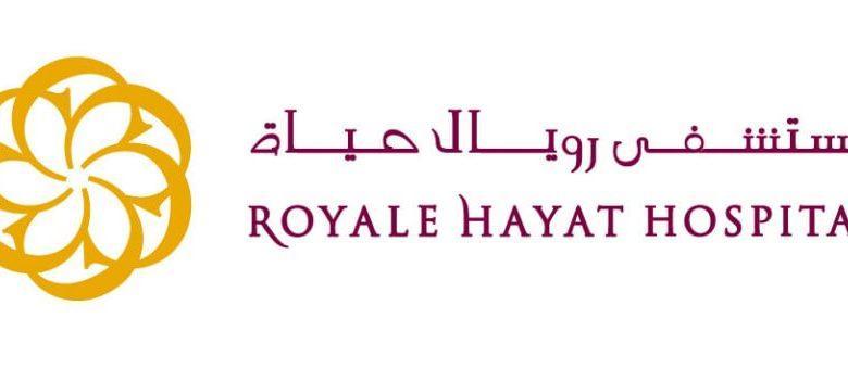 دليل مستشفى رويال حياة Royale Hayat hospital