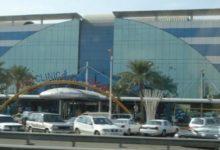 دليل مستشفى هادي Al Hadi Hospital