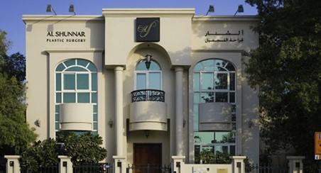 دليل Al Shunnar Plastic Surgery عيادة الشنار للتجميل