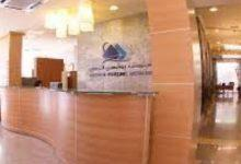 دليل عيادة بوشهري Boushahri Clinic
