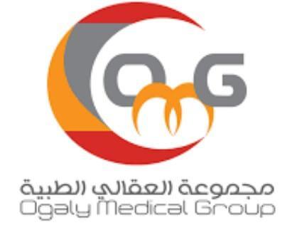 دليل مركز العقيلة الصحي Ogaila Medical Center