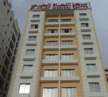 دليل مركز النجاة الطبي Al-najat Life Medical Center