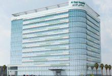 دليل مستشفى الرازي AL-Razi HOSPITAL