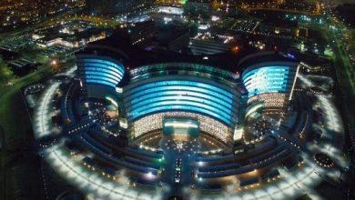 دليل مستشفى جابر الأحمد Jaber Al Ahmad Hospital