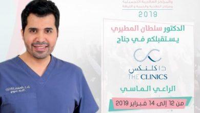 دكتور سلطان المطيري استشاري جراحة التجميل
